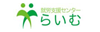 http://www.with-machida.or.jp/raimu